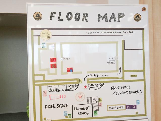 「LODGE/ロッジ」FLOOR MAP