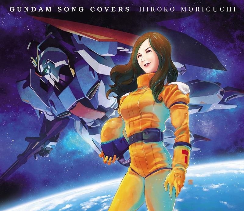 「GUNDAM」は「森口博子」の夢を見るか!??